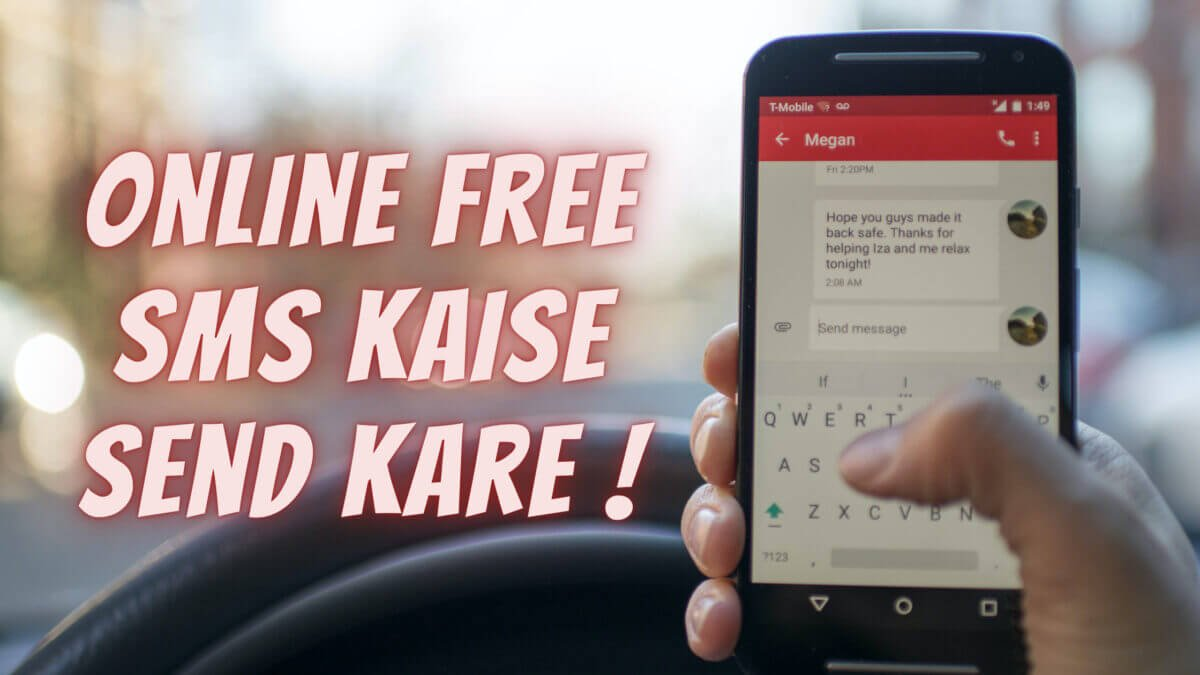 Online free sms kaise send kare